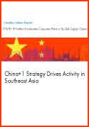 china-1-strategy-kco-graphic